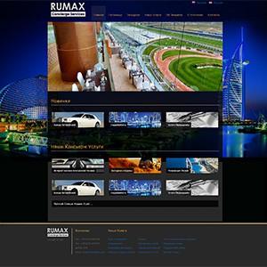 rumax-300x300