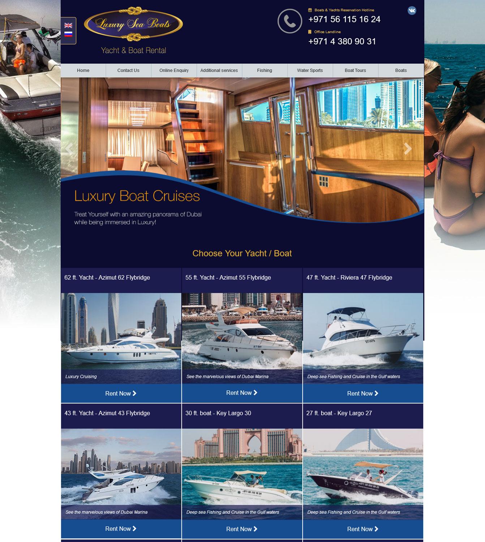 lsb-cruise