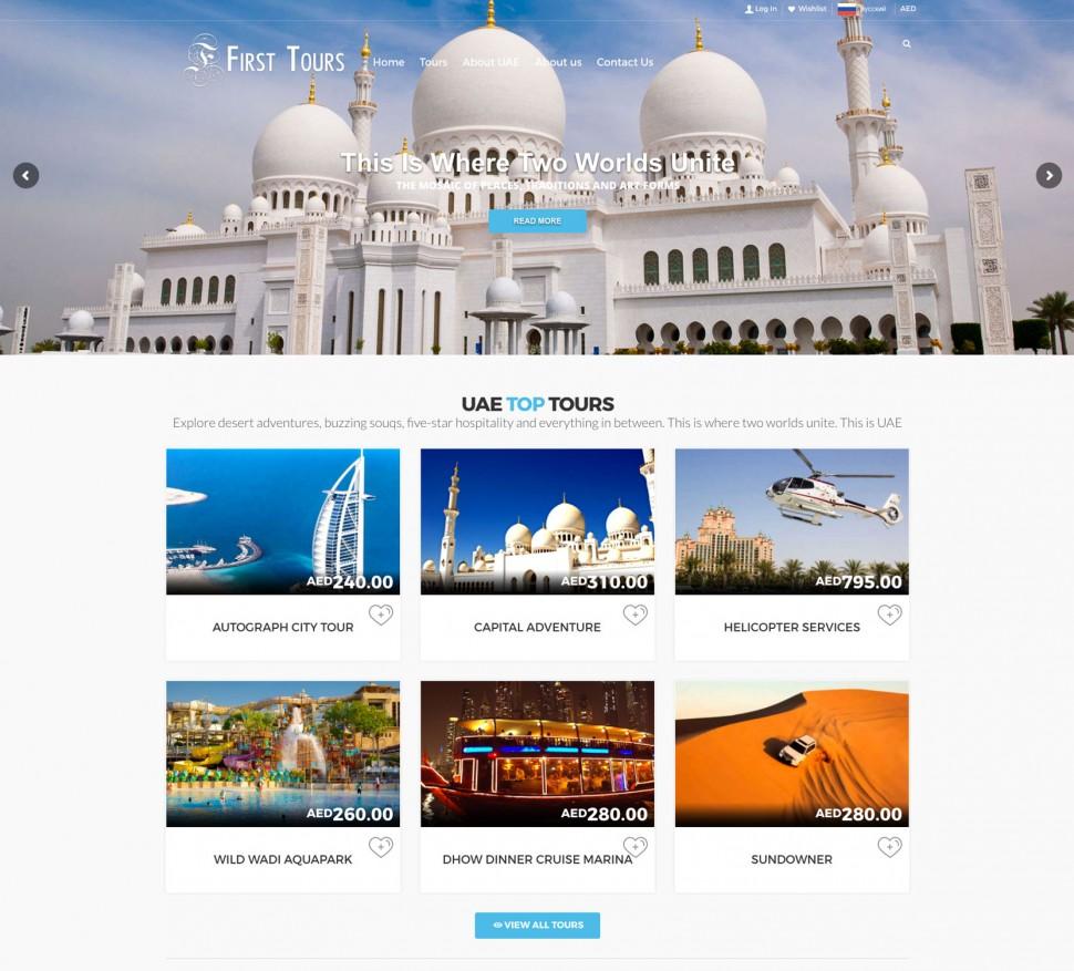 tours-first.com